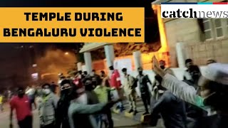 Young Muslims Form Human Chain To Save Temple During Bengaluru Violence | Catch News