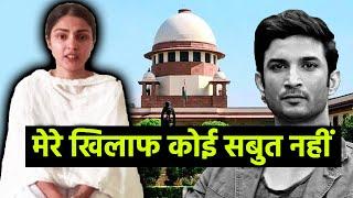 Breaking News: Rhea Ne Supreme Court Me Kaha Mere Khilaf Koi Sabut Nahi, Janiye Aur Kya Kaha