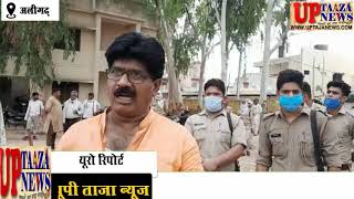 भाजपा विधायक को थानाध्यक्ष व दरोगाओं ने पीटा, कपडे फटे