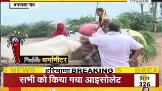 PUBLIC THERMOMETER ..MOOD OF बरौदा || क्या कहती है खानपुर खुर्द और बनवासा गांव की जनता || JANTA TV