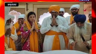अमृतसर : उप-मुख्यमंत्री दुष्यन्त चौटाला पत्नी संग पहुंचे गुरुनगरी