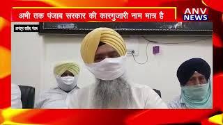 आनंदपुर साहिब : प्रोफेसर प्रेम सिंह चंदूमाजरा पहुंचे श्री आनंदपुर साहिब