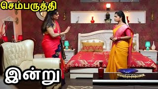 Sembaruthi Serial Today Full Episode | SEMBARUTHI 11th August 2020 | SEMBARUTHI 11/08/2020 EPISODE