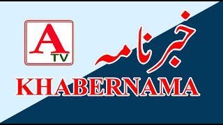 A Tv KHABERNAMA 13 Aug 2020