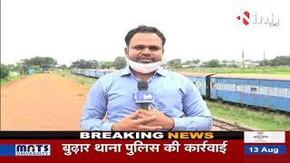 Chhattisgarh में Rail corridor पर ग्रहण, राज्य की हिस्सेदारी जमा नहीं हुई