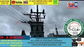 NO POWER IN NOORI NAGAR CHANDRHANGUTTA ELECTRICITY DEPERTMENT KI LAPARAVHI NEGLIGENCE OF ELECTRICITY