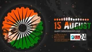 #भोपाल विधानसभा पूर्व मंत्री उमाशंकर गुप्ता द्वारा जन्माष्टमी और 15 अगस्त की हार्दिक शुभकामना
