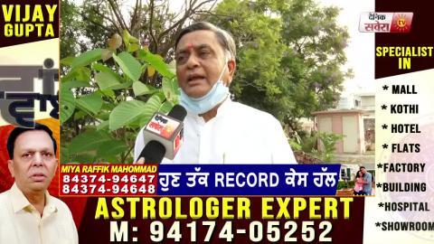 Exclusive : Smart Phone को लेकर BJP नेता Manoranjan Kalia ने CM Captain पर साधा निशाना