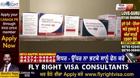 Gurdwara Bangla Sahib में खुला Delhi का पहला Modikhana, बेहद मिलेगी Medicines