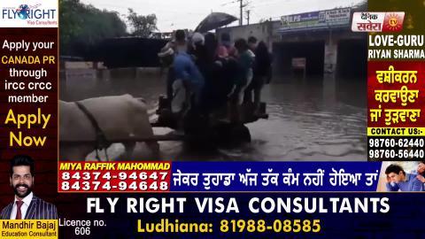 Exclusive : लगातार हो रही बारिश से Delhi बेहाल, देखें सड़कें बनी समुद्र