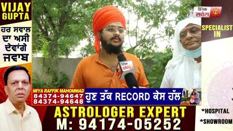 प्रशासन की हदायतों के मद्देनज़र निर्मल कुटिआ Gang Bhawan हज़ारा में मनाई Janmashtmi