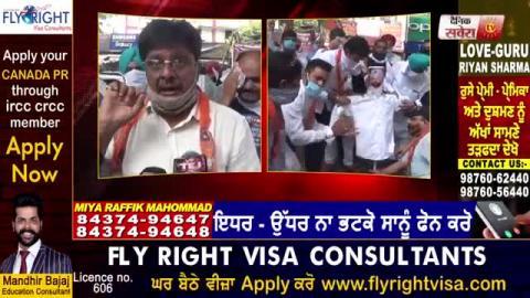 ज़हरीली शराब मामले को लेकर Ludhiana में BJP वर्करों ने Road जाम कर किया प्रदर्शन
