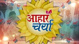 आहार चर्या | Acharya Visheshsagar Ji Maharaj | Devalgaon ( Maharashtra ) | Date:- 10/08/20