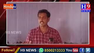 అశ్వారావుపేట ప్రెస్ క్లబ్ సర్వసభ్య సమావేశం