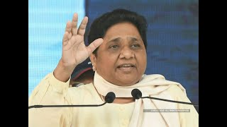 Rajasthan political crisis: BSP issues whip to all its six MLAs to vote against Congress in Assembly
