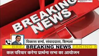 Shimla : सीएम JAIRAM THAKUR की सुरक्षा में तैनात 2 और सुरक्षाकर्मी हुए कोरोना संक्रमित