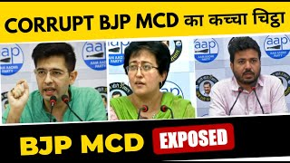 Arvind Kejriwal की Team Leaders ने Delhi BJP MCD को किया Expose | Most Corrupt Department in Delhi