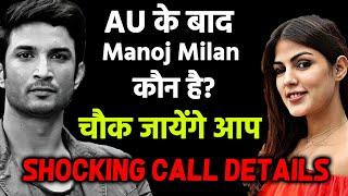 Breaking News: Kaun Hai Manoj Milan? Sushant Hadse Ke Din Rhea Ki Is Admi Se Hui Thi Baat