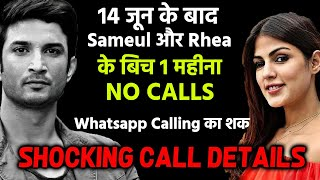 Breaking News: Sushant Ke Helper Samuel Miranda Aur Rhea Ki Shocking Call Details Out, Bada Khulasa
