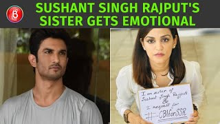 Sushant Singh Rajput's Sister's Emotional And Heart-Wrenching Call To CBI For #JusticeForSushant