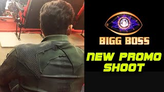 Breaking News: Bigg Boss 14 Ka Promo Hua Shoot, Is Baar Kya Hogi Theme?