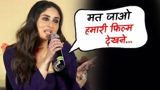 Breaking News: Nepotism Ko Lekar ye Kya Boli Kareena Kapoor, Sunkar Ud Jayenge Hosh