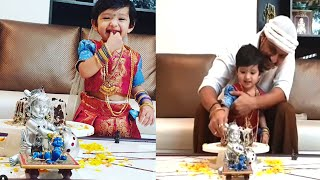 Ajay Rao daughter latest cute video | Ajai Rao celebrating krishna janmastami