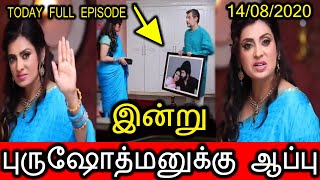 SEMBARUTHI SERIAL TODAY FULL EPISODE|SEMBARUTHI 14th August 2020|SEMBARUTHI 14/08/2020 Episode