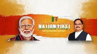 BJP National President Shri JP Nadda hoists flag at BJP HQ - 15 August 2020