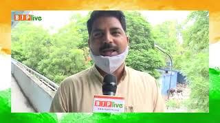 आइए, इस #स्वतंत्रतादिवस आत्मनिर्भर भारत के निर्माण में अपना सहयोग दें।