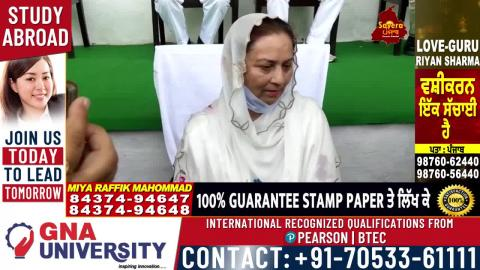 Pathankot 'ਚ Cebinate Minister Aruna Chaudharu ਵਲੋਂ ਲਹਿਰਾਇਆ ਗਿਆ ਤਿਰੰਗਾ ਝੰਡਾ