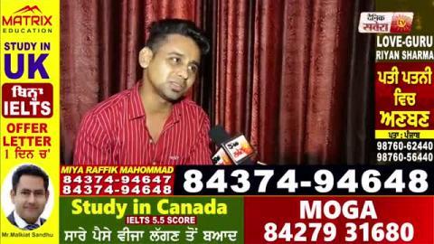 Independence Day Special : Pulwama Attack ਤੋਂ ਬਾਅਦ Viral ਹੋਇਆ ਇਹ ਗੀਤ ਹਰ ਫੌਜੀ ਜਵਾਨ ਨਾਲ ਕਿਵੇਂ ਜੁੜਿਆ ਹੈ