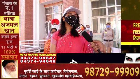 Exclusive :  Kapurthala के DC Deepti Uppal ने फहराया तिरंगा, कहा Corona से डरने की जरुरत नहीं