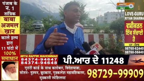 Jammu में व्यापारियों द्वारा Vaishno Devi Yatra की Guidelines में बदलाव करने की मांग
