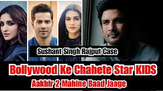 Bollywood Star KIDS Aakhir 2 Mahine Baad Jaage, Jao Tum Log So Jao Varun, Parineeti Aur Kriti Sanon