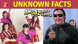 UNKNOWN FACTS About Aamir Khan-Salman Khan-Raveena Tandon-Karisma Kapoor's Andaz Apna Apna
