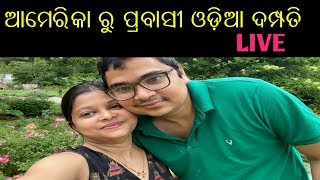 Pravasi Odia Couple Auromika and Arabind shares their Experiences from New York , USA | LIVE