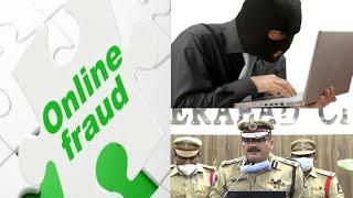 Hyderabad CP Anjani Kumar | Gaming Fraud Online | @ SACH NEWS |@Sach News