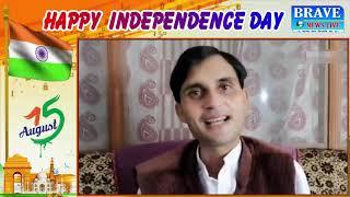 डायरेक्टर जयपाल रस्तोगी की ओर से सभी देशवासियों को स्वतंत्रता दिवस की हार्दिक शुभकामनाएं
