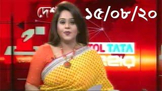 Bangla Talk show  বিষয়:স্বাস্থ্যবিধির বালাই নেই রাজধানীতে