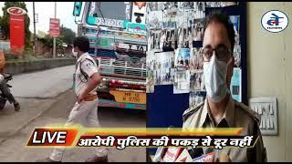 खंडवा: युवक की चाकू मारकर हत्या, आरोपी फरार | Khandwa News, Khandwa, Khandwa न्यूज़