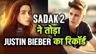 SADAK 2 Ne Toda Justin Bieber Ka World Record   Baby Song Ke Dislikes   No. 2 In List