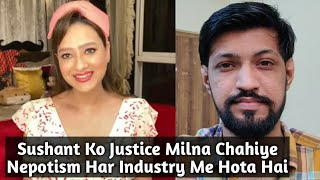 Madalsa Sharma Supports SSR Case And  Talk About Nepotism