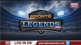 DPK NEWS | DPK NEWS | खेल जगत से जुड़ी बड़ी खबरे | 17.08.2020