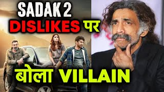 SADAK 2 Dislikes Par Villain Makrand Deshpande Ka Reaction, Chauk Jayenge App   Alia, Aditya