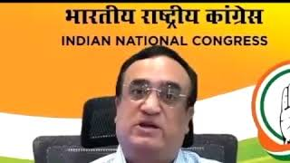 BJP-Facebook 'Nexus': Ajay Maken addresses media via video conferencing