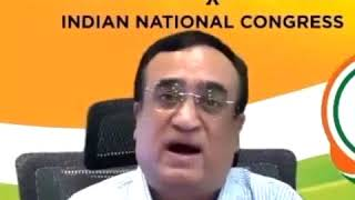 Congress Demands JPC Probe into BJP-Facebook 'Nexus': Ajay Maken addresses media