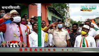 चन्दनकियारी में धूमधाम से मनाया गया स्वतंत्रता दिवस