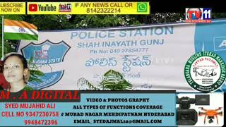 LADY  SUSPICIOUS DEATH  HUSBAND HARASSMENT WIFE TELL  BY PARENTS UNDER SHAHINAYATH GUNJ PS LIMITS