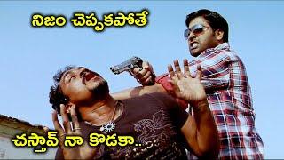 నిజం చెప్పకపోతే చస్తావ్ నా కొడకా.. | Jai Aakash Stunning Fight Scene | Yuganiki Okka Premikudu